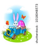 easter  greeting  colorful ...   Shutterstock . vector #1018048573