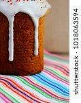 celebratory sweet easter bread... | Shutterstock . vector #1018063594
