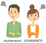 young couple  anger | Shutterstock .eps vector #1018069870