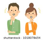 young couple  notice | Shutterstock .eps vector #1018078654