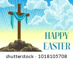 silhouette of wooden cross with ... | Shutterstock .eps vector #1018105708