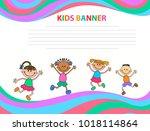 happy children run on the... | Shutterstock .eps vector #1018114864
