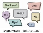 speech bubbles set of diagonal... | Shutterstock .eps vector #1018123609