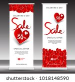 valentine's day sale roll up... | Shutterstock .eps vector #1018148590