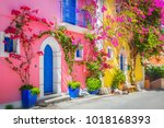 street in kefalonia  greece | Shutterstock . vector #1018168393