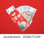 chinese traditional yearly... | Shutterstock . vector #1018171144
