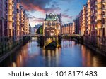 hamburg warehouse district  | Shutterstock . vector #1018171483