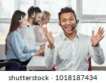 portrait of exremely happy... | Shutterstock . vector #1018187434