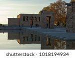 Small photo of Temple of Debod, Ancient Egyptian Temple, The Parque de Rosales in Madrid