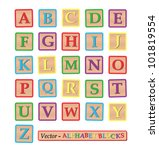 Image Of Alphabet Blocks...