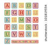 Image Of Alphabet Blocks...
