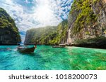 beautiful landscape with... | Shutterstock . vector #1018200073
