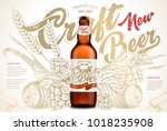 craft beer ads  exquisite... | Shutterstock .eps vector #1018235908
