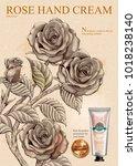 rose hand cream ads  exquisite... | Shutterstock .eps vector #1018238140