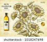 sunflower oil ads  exquisite... | Shutterstock .eps vector #1018247698