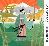 unarmored samurai with katana...   Shutterstock .eps vector #1018257529