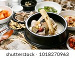 delicious chicken soup with... | Shutterstock . vector #1018270963