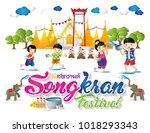 songkran festival in thailand...   Shutterstock .eps vector #1018293343