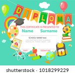 sample diploma and certificate... | Shutterstock . vector #1018299229