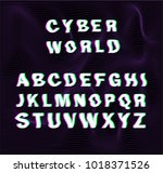 """glitched font """"cyber world"""".   Shutterstock .eps vector #1018371526"""