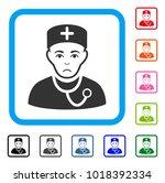 unhappy physician vector... | Shutterstock .eps vector #1018392334