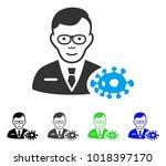 joyful bacteriologist vector... | Shutterstock .eps vector #1018397170