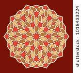 islamic pattern. geometric... | Shutterstock .eps vector #1018433224