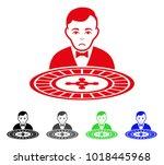 sadly roulette dealer vector... | Shutterstock .eps vector #1018445968