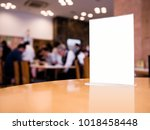 mock up menu on table bar... | Shutterstock . vector #1018458448