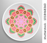 decorative plate with round... | Shutterstock .eps vector #1018468360