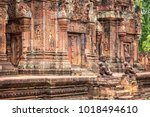 ancient temple in angkor wat ... | Shutterstock . vector #1018494610