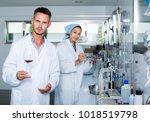 attentive adult man testing...   Shutterstock . vector #1018519798