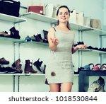 portrait of cheerful female...   Shutterstock . vector #1018530844