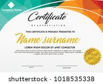 certificate template with...   Shutterstock .eps vector #1018535338