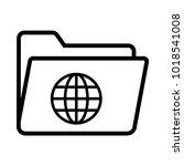 global citizen identity  | Shutterstock .eps vector #1018541008