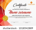 certificate template with... | Shutterstock .eps vector #1018542889