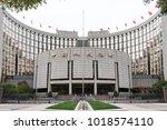 beijing   october 28  people's... | Shutterstock . vector #1018574110