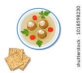 jewish cuisine illustratin with ... | Shutterstock .eps vector #1018598230