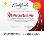 certificate template with... | Shutterstock .eps vector #1018612333