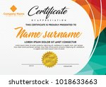 certificate template with... | Shutterstock .eps vector #1018633663