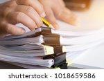 businessman hands searching...   Shutterstock . vector #1018659586