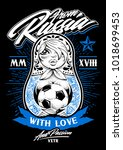 from russia with love vector... | Shutterstock .eps vector #1018699453