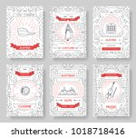 set of austria country ornament ... | Shutterstock .eps vector #1018718416