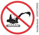 do not construction. not... | Shutterstock .eps vector #1018729003