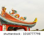 the dragon on a roof | Shutterstock . vector #1018777798