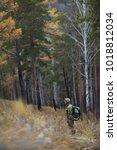 traveler lost in an autumn...   Shutterstock . vector #1018812034