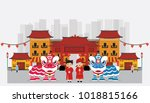 lion dances celebration in... | Shutterstock .eps vector #1018815166