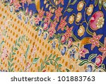 Beautiful batik patterns that...