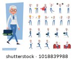 set of business woman showing... | Shutterstock .eps vector #1018839988