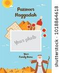 passover haggadah design... | Shutterstock .eps vector #1018864618